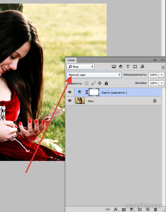 Тонирование фотографии в Фотошопе