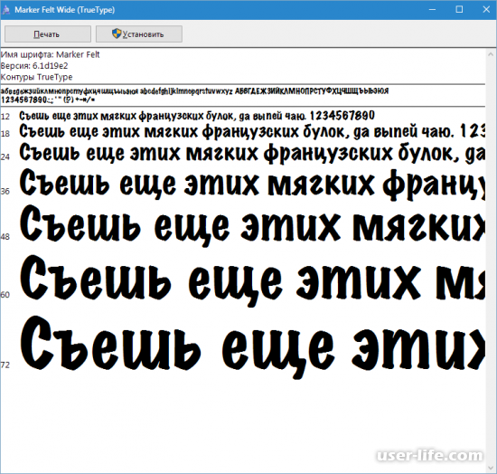 Как установить шрифт в Фотошоп (загрузить и добавить)