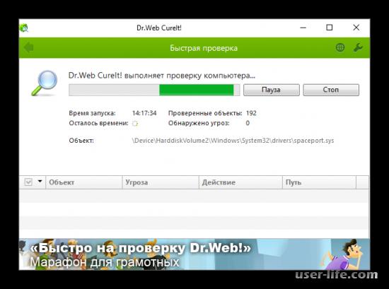"""Ошибка торрент """"Write to disk Отказано в доступе"""" uTorrent"""