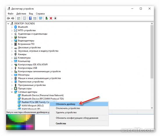 Как установить CAB файл в Windows 10
