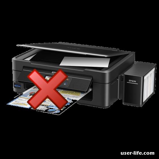 Почему не печатает принтер Epson