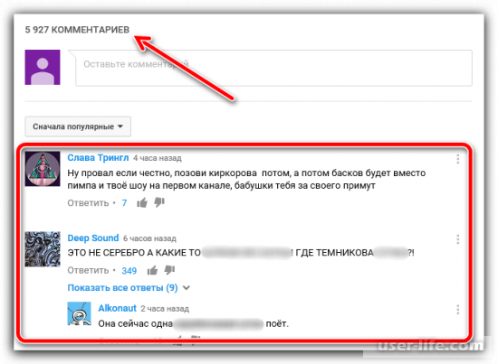 Как оставить комментарий под видео в Ютубе