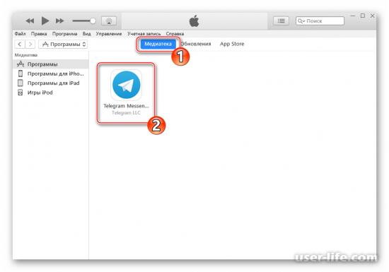 Как установить приложение Телеграмм на Айфон скачать бесплатно