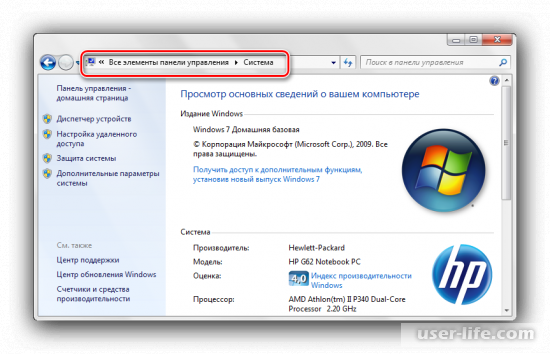 Как включить отключить функцию DEP в Windows 7