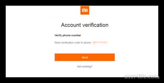 Регистрация и удаление Mi Аккаунта