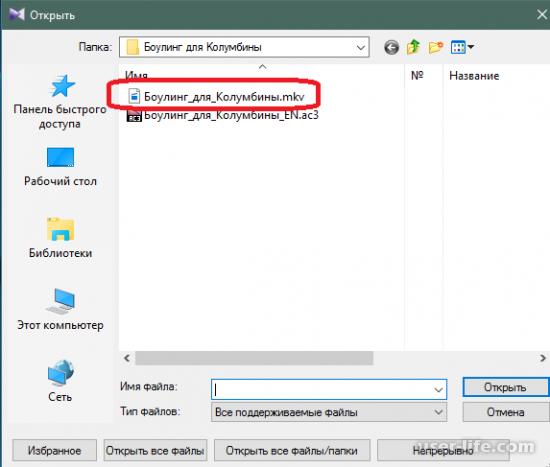 Как отключить или включить субтитры в KMPlayer