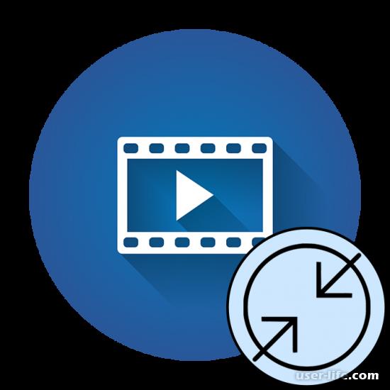 Как сжать видео без потери качества бесплатно уменьшить размер