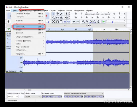 Как обрезать музыку песню трек файл программой Audacity