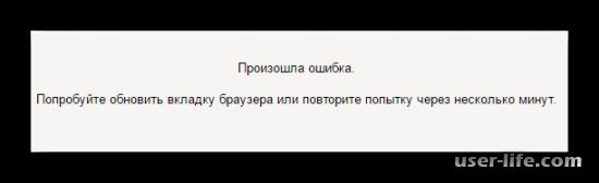 Почему не отправляются письма с Яндекс Почты как настроить