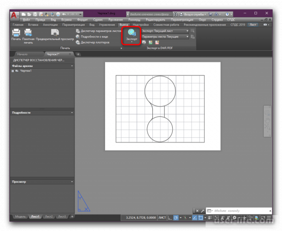 Как сохранить чертеж в формате PDF в AutoCAD