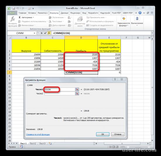 Мастер функций в программе Microsoft Excel