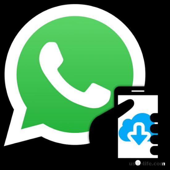 Как установить Ватсап на телефон Андроид и Айфон бесплатно на русском