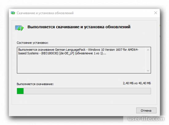 Как добавить языковые пакеты в Windows 10