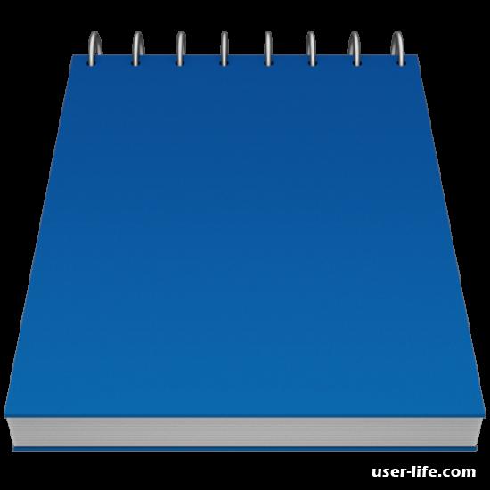 Блокнот заметки и записки для рабочего стола Windows