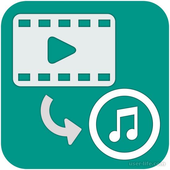Как извлечь музыку из видео онлайн
