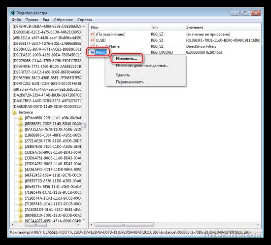 Проигрыватель Windows Media Player не удается воспроизвести файл