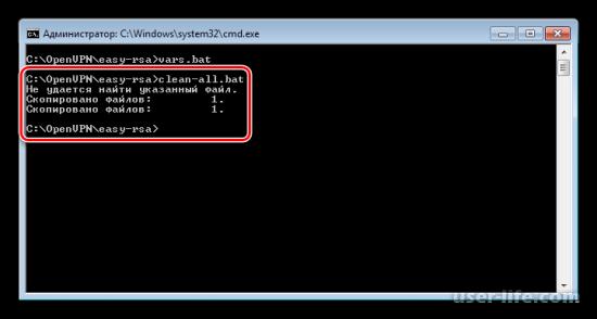 Как настроить сервер и клиент OpenVPN на Windows