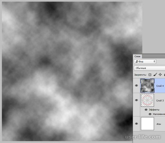 Как сделать печать в Фотошопе