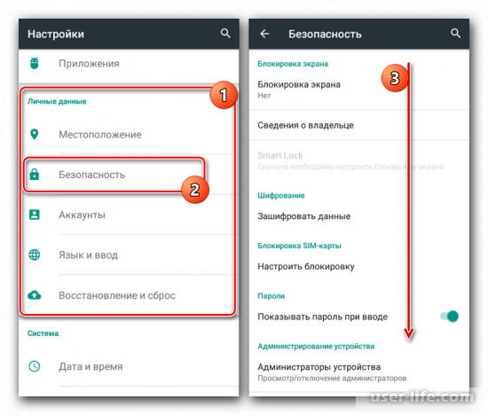Как обновить Плей Маркет на телефоне Андроид вручную бесплатно до последней версии