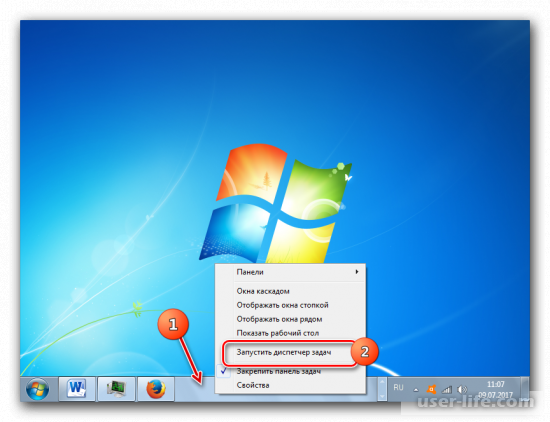 Как открыть Диспетчер задач в Windows 7