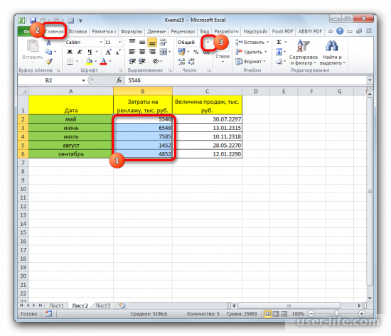 Как изменить формат ячейки в Excel