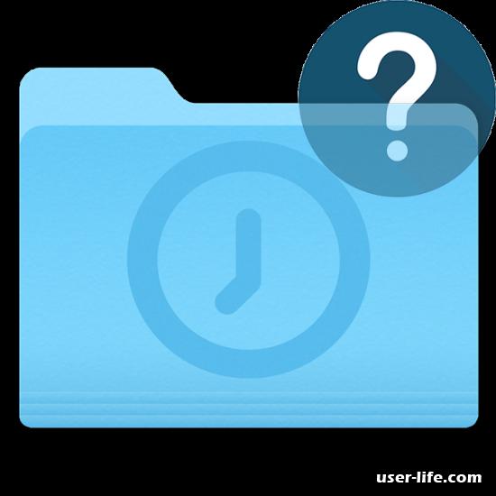 Можно ли удалить содержимое папки Temp в Windows