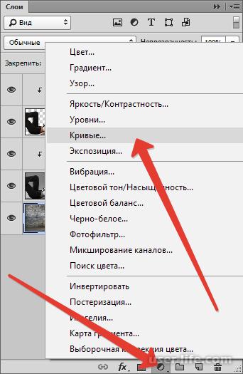 Как поменять задний фон на фото в Фотошопе