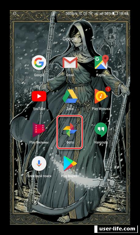 Как восстановить удаленное видео на Андроид