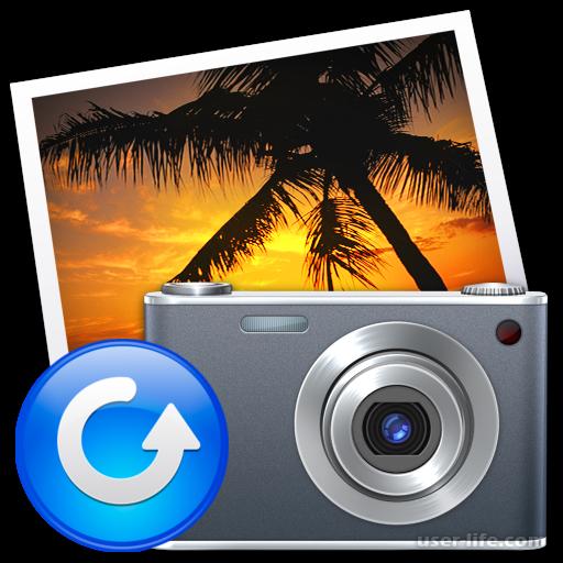 Программы для восстановления удаленных фотографий скачать бесплатно