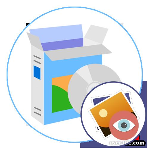 Лучшие программы для просмотра фотографий Windows скачать бесплатно
