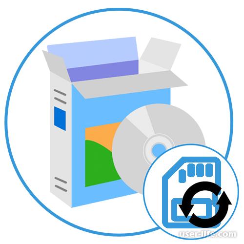 Программы для восстановления SD карт