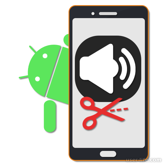 Программы для обрезки музыки на Андроид приложения скачать бесплатно