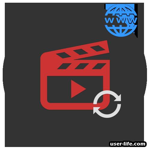 Как перевернуть видео на 90 градусов онлайн повернуть и сохранить бесплатно