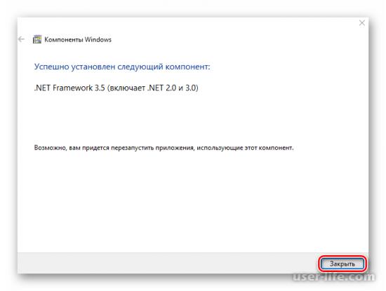 Ошибка «Отказано в доступе» Windows 10