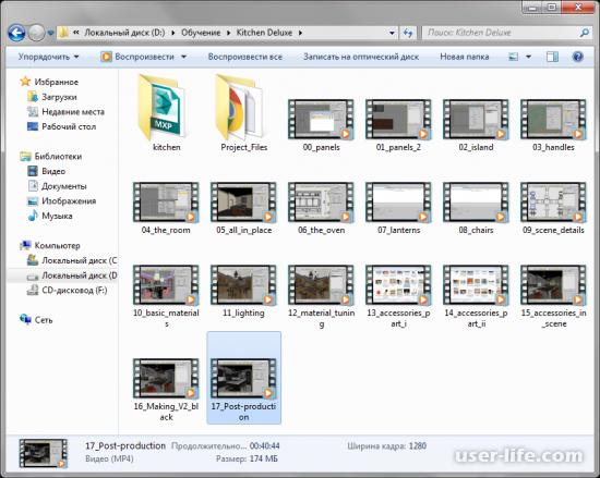 Как включить субтитры в Windows Media Player