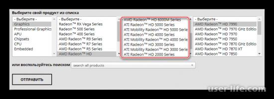 Как обновить драйвера видеокарты AMD Radeon