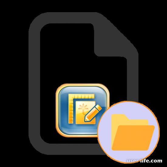 Чем открыть файлы формата RVF на компьютере
