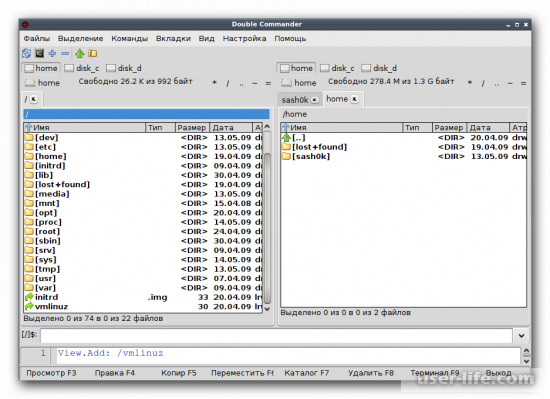 Файловые менеджеры для Linux
