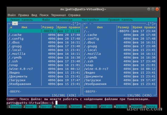 Файловые менеджеры для Ubuntu