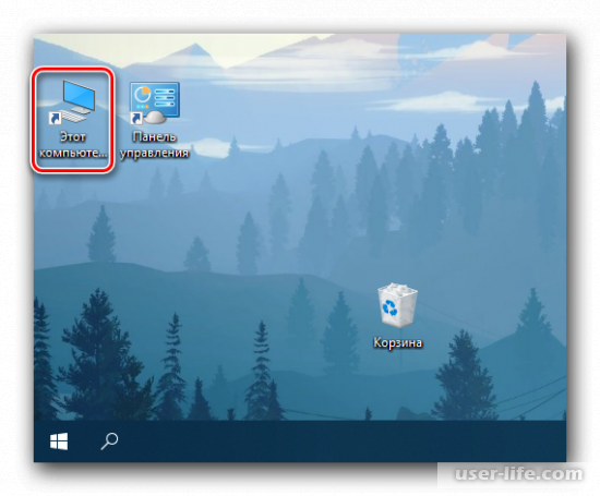Как включить файл подкачки на Windows 10