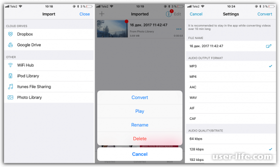 Конвертеры видео для iPhone iPad