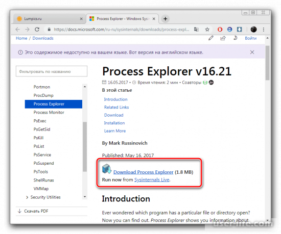 Какой оптимальный размер файла подкачки в Windows установить