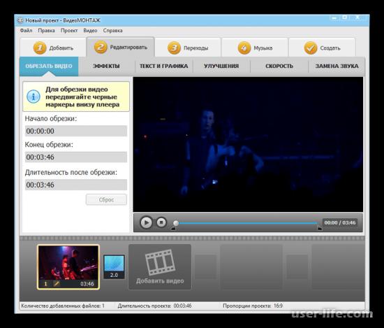Программы для поворота видео скачать бесплатно