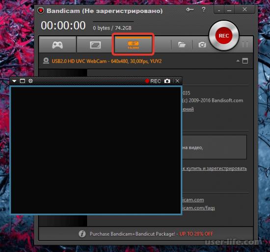 Программы для записи видео с веб-камеры