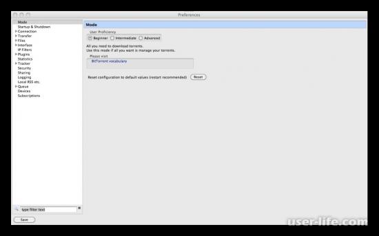 Торрент клиенты для mac OS
