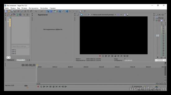Программы для ускорения видео скачать бесплатно