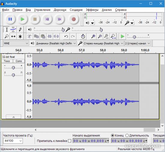Программы для замедления музыки изменения темпа и тональности скачать