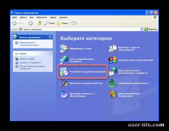 Как восстановить стандартные игры в Windows XP