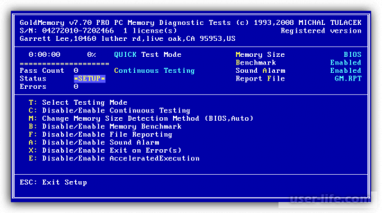 Программы для проверки оперативной памяти