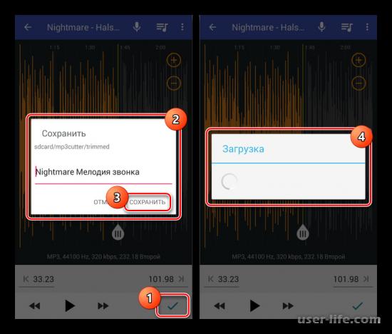 Как обрезать музыку на Андроиде